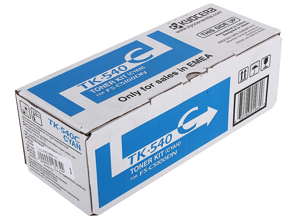 Тонер Kyocera TK-540C для FS-C5100DN. Синий. 4000 страниц. new original kyocera 302hn94110 dc motor assy lsu for fs c5100dn c5200dn c5300dn