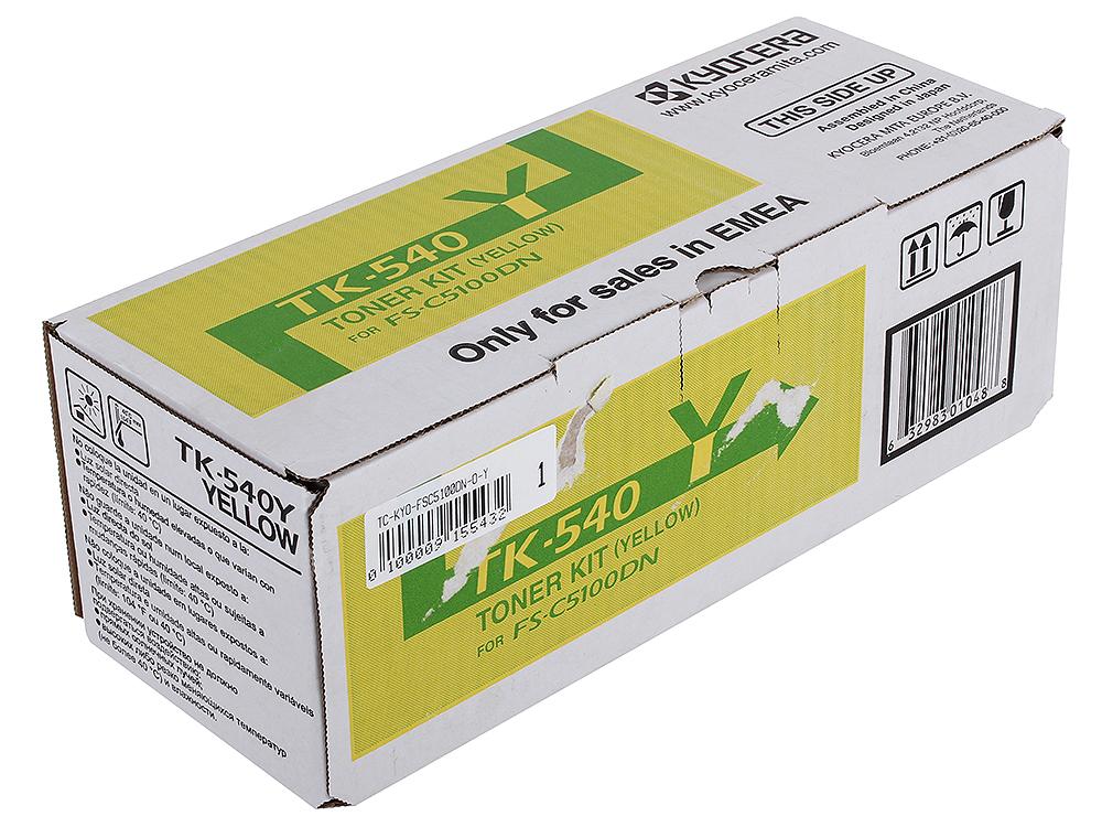Тонер Kyocera TK-540Y для FS-C5100DN. Жёлтый. 4000 страниц. new original kyocera 302hn94110 dc motor assy lsu for fs c5100dn c5200dn c5300dn
