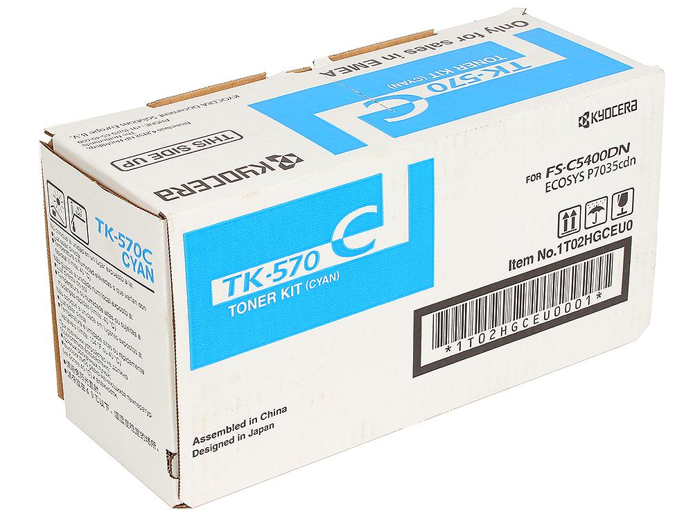Тонер Kyocera TK-570C синий (cyan) 12000 стр для Kyocera FS-C5400DN тонер kyocera tk 140