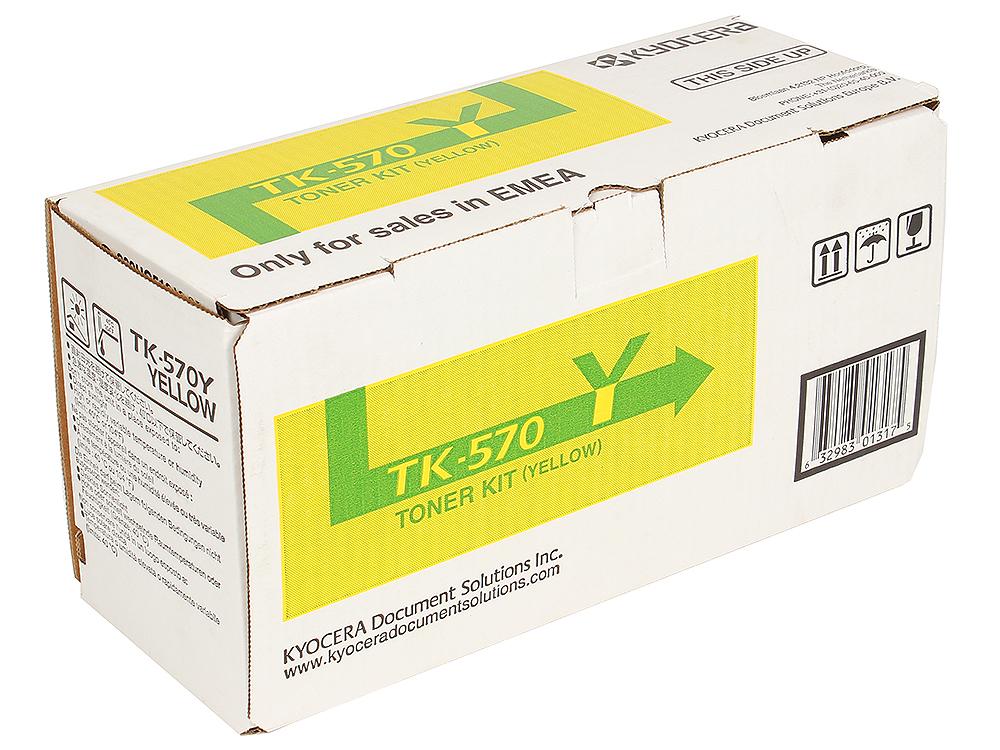 Тонер Kyocera TK-570Y для Kyocera FS-C5400DN. Жёлтый. 12000 страниц.