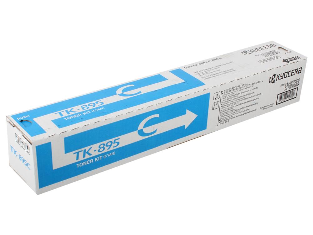 Тонер Kyocera TK-895C для FS-C8020MFP/C8025MFP. Голубой. 6000 страниц. тонер картридж kyocera mita tk 895c голубой