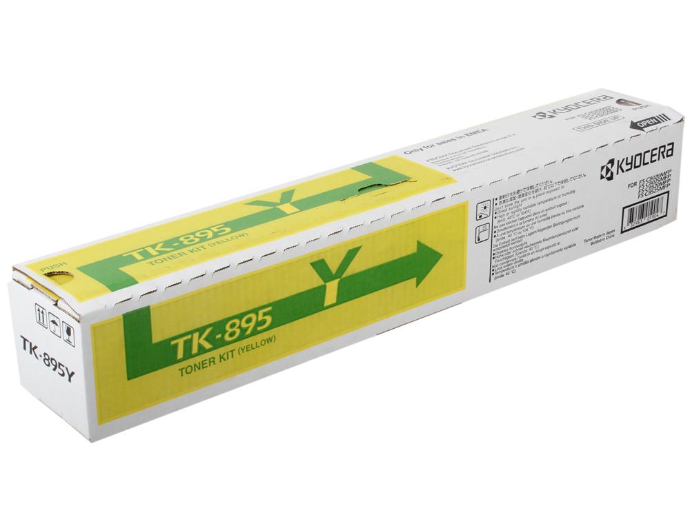 Тонер Kyocera TK-895Y для FS-C8020MFP/C8025MFP. Жёлтый. 6000 страниц. тонер kyocera tk 330 для fs 4000dn чёрный 20000 страниц