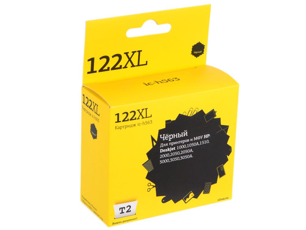 Картридж T2 IC-H563 №122XL картридж t2 ic h563 122xl