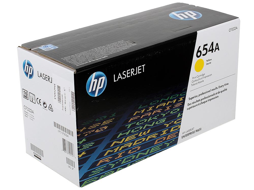 Картридж HP CF332A для LaserJet Enterprise Color MFP M680dn/M651n. Жёлтый. 15000 страниц. (654A) цена в Москве и Питере