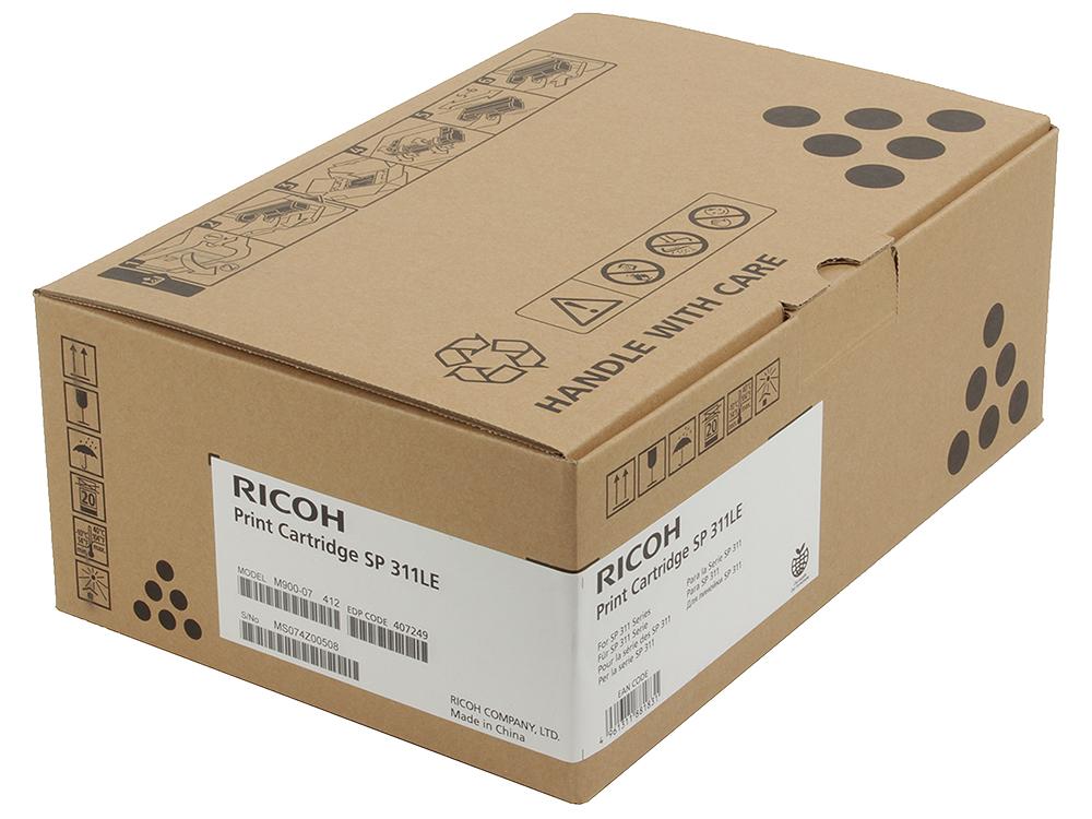 Принт-картридж Ricoh SP 311LE для SP 311DN/311DNw/311SFN/311SFNw. Черный. 2000 страниц. цена
