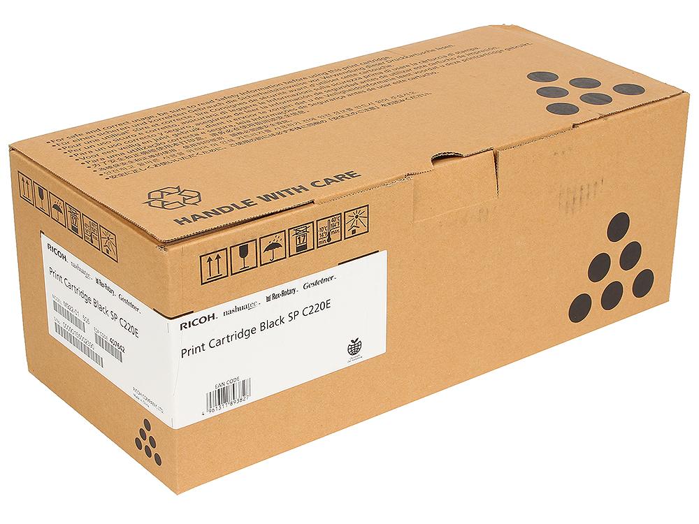 Картридж тип SP C220E Bk Aficio SP C220S/C221SF/C222SF/ SP C220N/C221N/C222DN/C240DN/C240SF. Черный. 2300 страниц. контейнер для отработанного тонера ricoh waste toner bottle тип 220 для aficio sp c220s c221sf c222sf c231 c232sf sp c220n 221n 222dn 406043