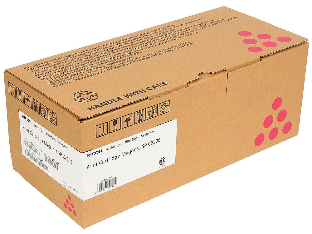 Картридж тип SP C220E Magenta Aficio SP C220S/C221SF/C222SF/ SP C220N/C221N/C222DN/C240DN/C240SF. Пурпурный. 2300 страниц. контейнер для отработанного тонера ricoh waste toner bottle тип 220 для aficio sp c220s c221sf c222sf c231 c232sf sp c220n 221n 222dn 406043