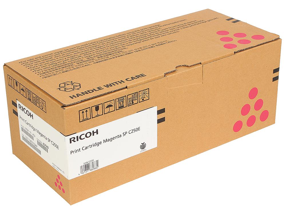 Картридж тип SP C250E Magenta для SP C250DN/C250SF. Пурпурный. 1600 страниц. картридж ricoh sp c360x пурпурный magenta 9000 стр для ricoh sp c361sfnw