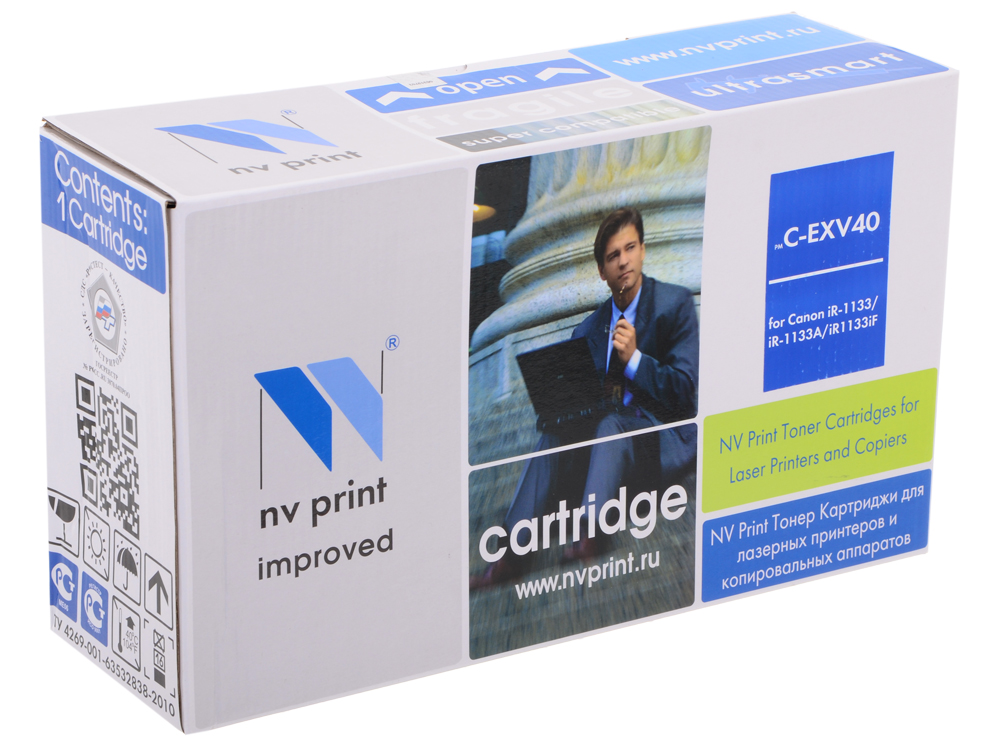 Картридж NV-Print совместимый с Canon C-EXV40 для IR-1133 картридж nv print canon 737