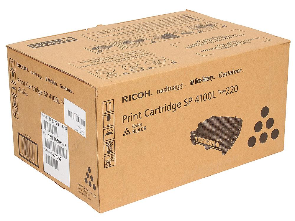 Принт-картридж тип SP4100L для Aficio SP 4100SF/4110SF/4100N/4110N/4210N/SP 4310N. Черный. 15000 страниц.