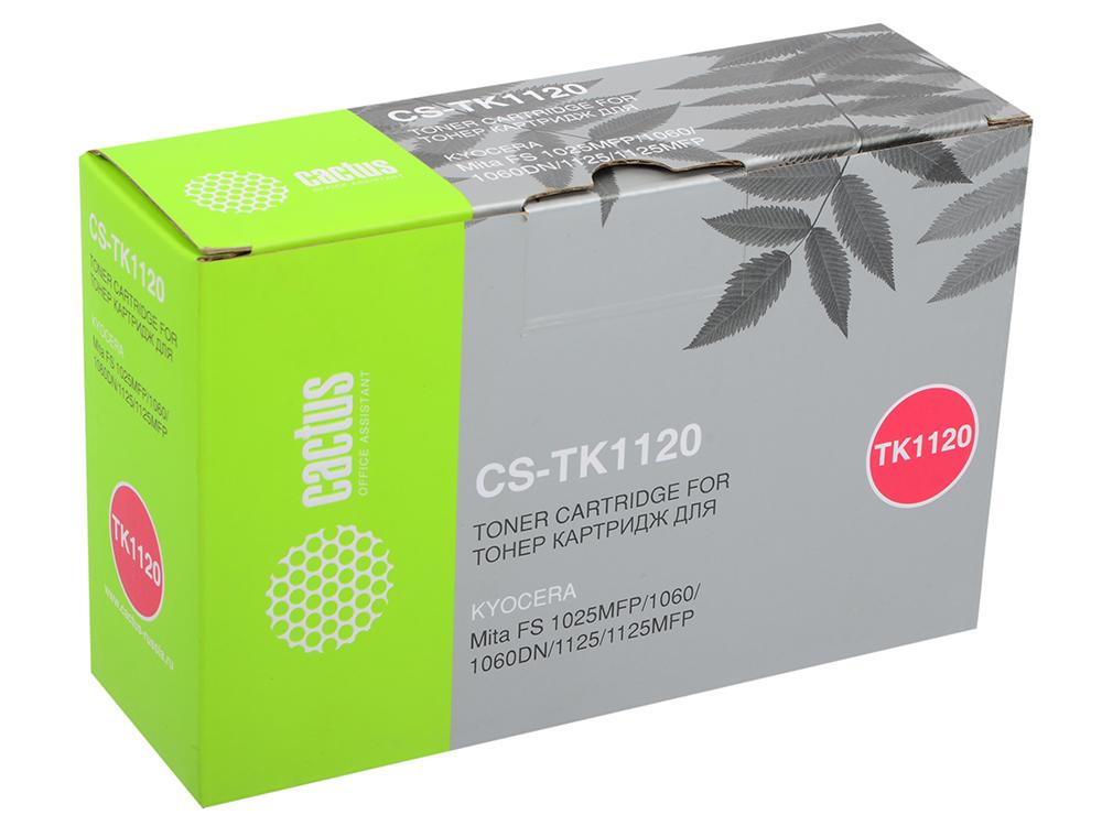 Картридж Cactus CS-TK1120BK черный (black) 3000 стр для Kyocera FS 1025MFP/1060/1060DN/1125/1125MFP картридж cactus cs d115l black для samsung sl m2620d m2820nd m2820dw 3000 стр