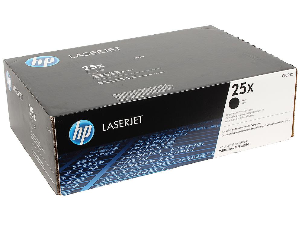 цена на Картридж HP CF325X для LaserJet M830z/M806x+/M830z/M806dn/M806x. Черный. 40000 страниц.