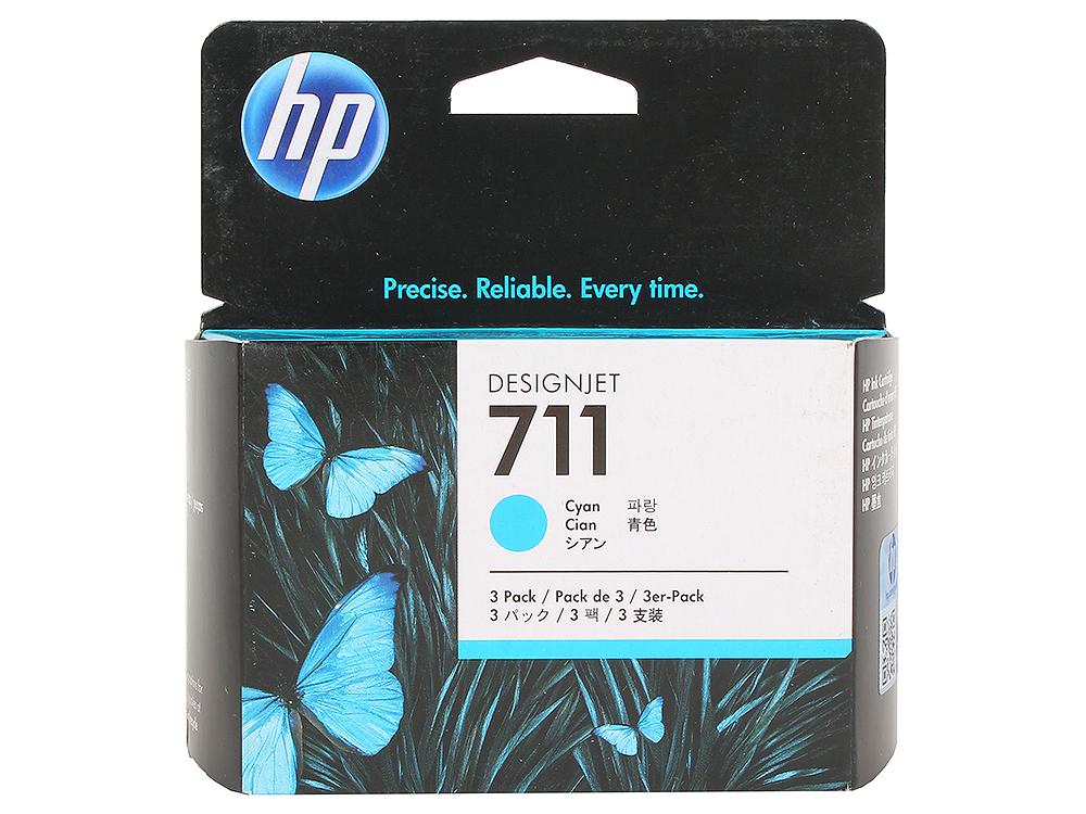 Набор картриджей HP CZ134A для T120/T520. Голубой. 3*29 мл. (№711) набор картриджей hp cz134a для t120 t520 голубой 3 29 мл 711