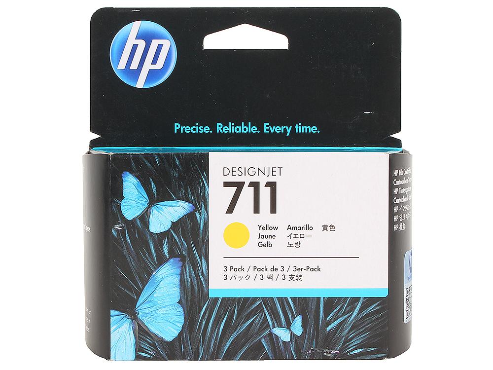 Набор картриджей HP CZ136A для T120/T520. Жёлтый. 3*29 мл. (№711) набор картриджей hp cz134a для t120 t520 голубой 3 29 мл 711