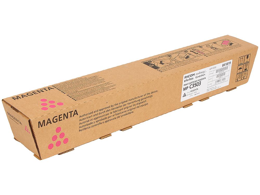 Тонер тип MP C3503 Пурпурный, 18000 страниц тонер тип mp c3503 черный 29500 страниц