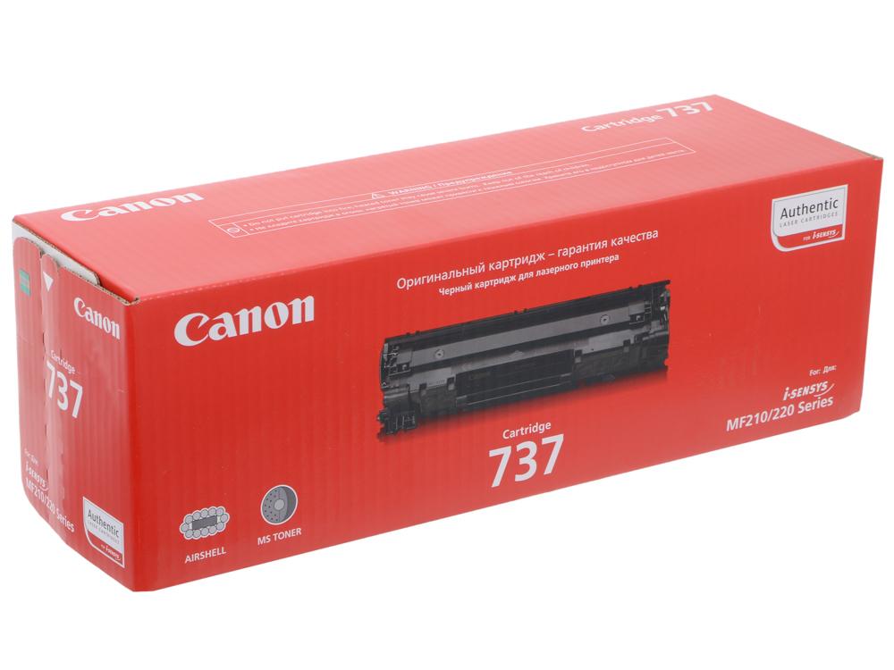 Фото - Картридж Canon 737 для MF211/212/216/217/226/229. Черный. 2400 страниц. дутики для девочки biki цвет черный a b23 33 c размер 34