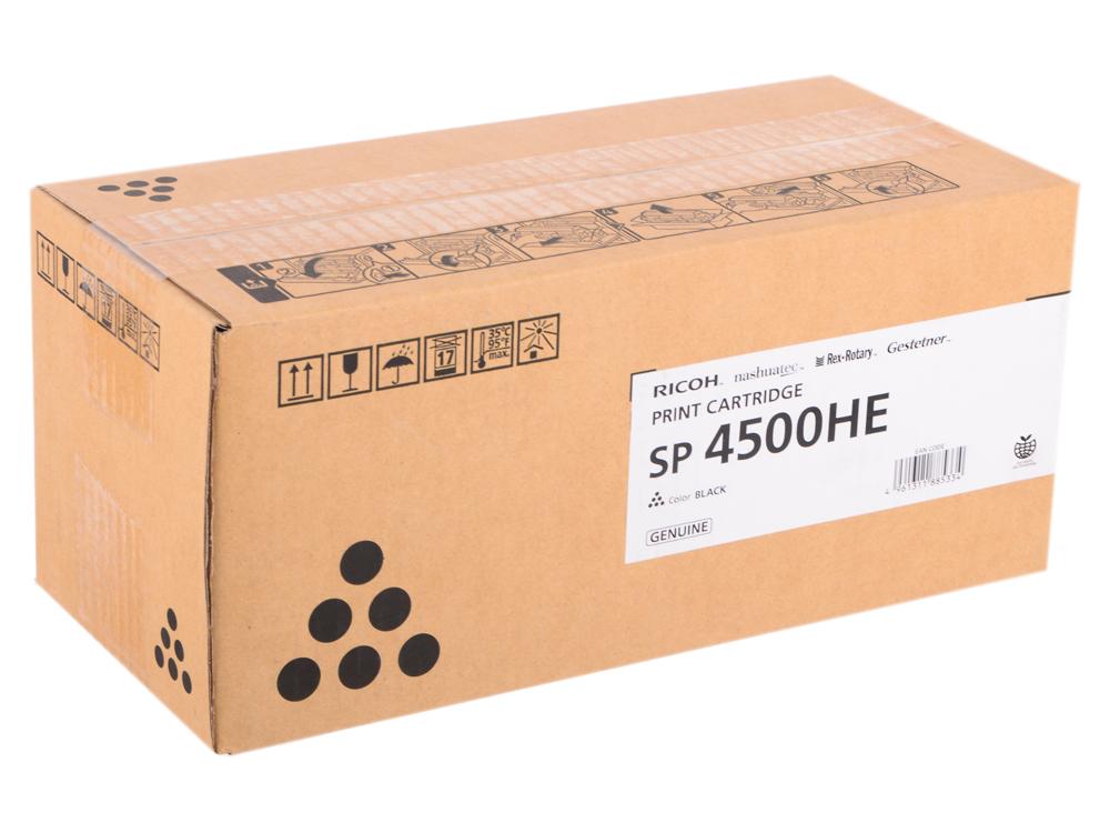 Картридж Ricoh SP 4500HE Чёрный