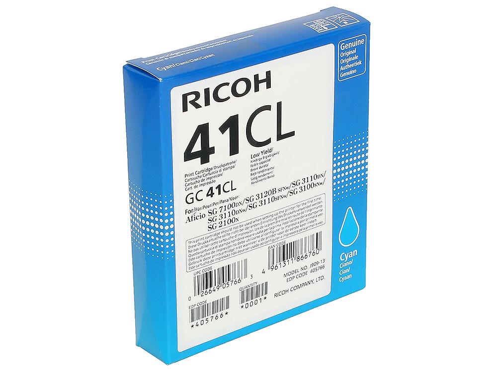 Картридж Ricoh GC 41CL для Aficio SG 2100N/ 3110DN/ 3110DNw/3100SNw/3110SFNw/7100DN. Голубой. 600 страниц. картридж ricoh gc41ml magenta для aficio sg2100n 3110dn dnw 600стр