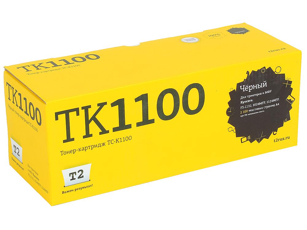 Тонер-картридж T2 TC-K1100 (TK-1100) с чипом тонер картриджt2