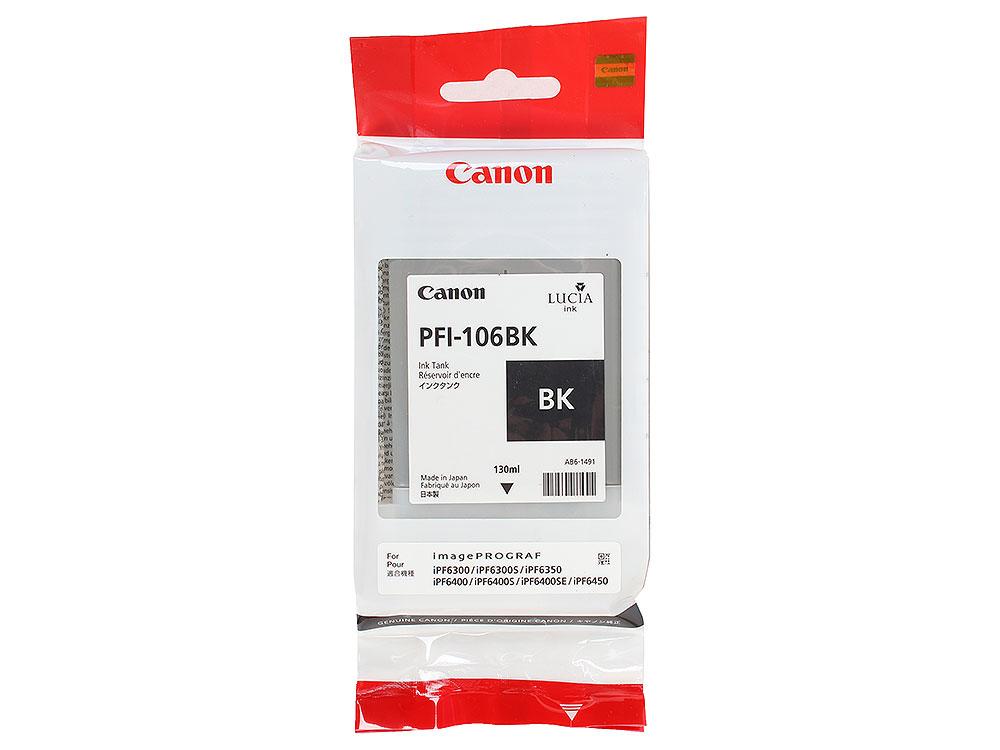 Картридж Canon PFI-106 BK для плоттера iPF6400/6400S/6400SE/6450. Чёрный. 130 мл. картридж canon pfi 106 pc для плоттера ipf6400 6400s 6450 фото голубой 130 мл