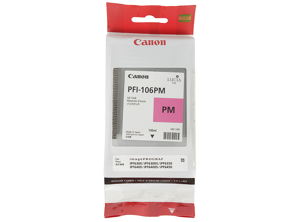 Картридж Canon PFI-106 PM для плоттера iPF6400/6400S/6450. Фото пурпурный. 130 мл. анкер petzl petzl collinox 10mm