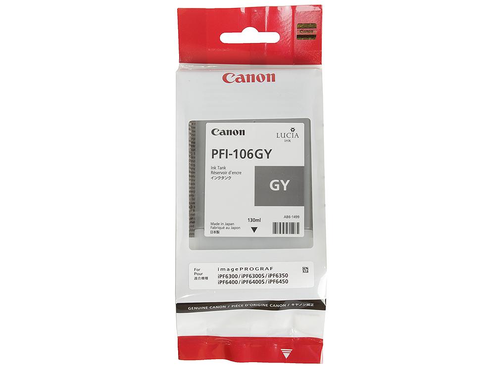 Картридж Canon PFI-106 GY для плоттера iPF6400/6400S/6450. Серый. 130 мл. встраиваемый светильник fametto luciole dls l121 2001