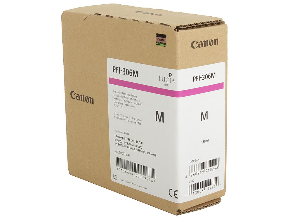 Картридж Canon PFI-306 M для плоттера iPF8400SE/8400S/8400/9400S/9400. Пурпурный. 330 мл. цена