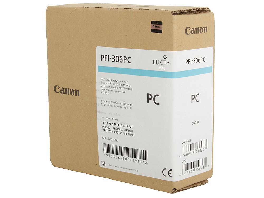 Картридж Canon PFI-306 PC для плоттера iPF8400S/8400/9400S/9400. Фото голубой. 330 мл. картридж canon pfi 706 r для ipf8300 8300s 8400 9400s 9400 красный
