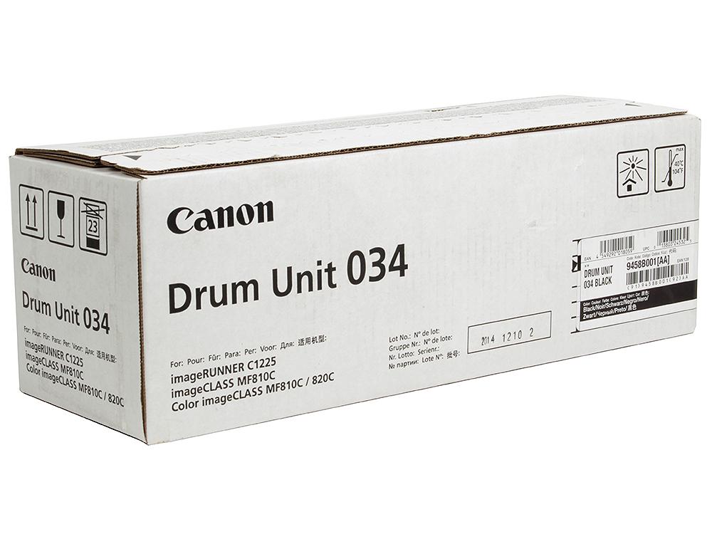 Фотобарабан Canon C-EXV034BK для iR C1225/iF. Чёрный. 32 500 страниц. тонер canon c exv034 bk для ir c1225 if чёрный 12 000 страниц