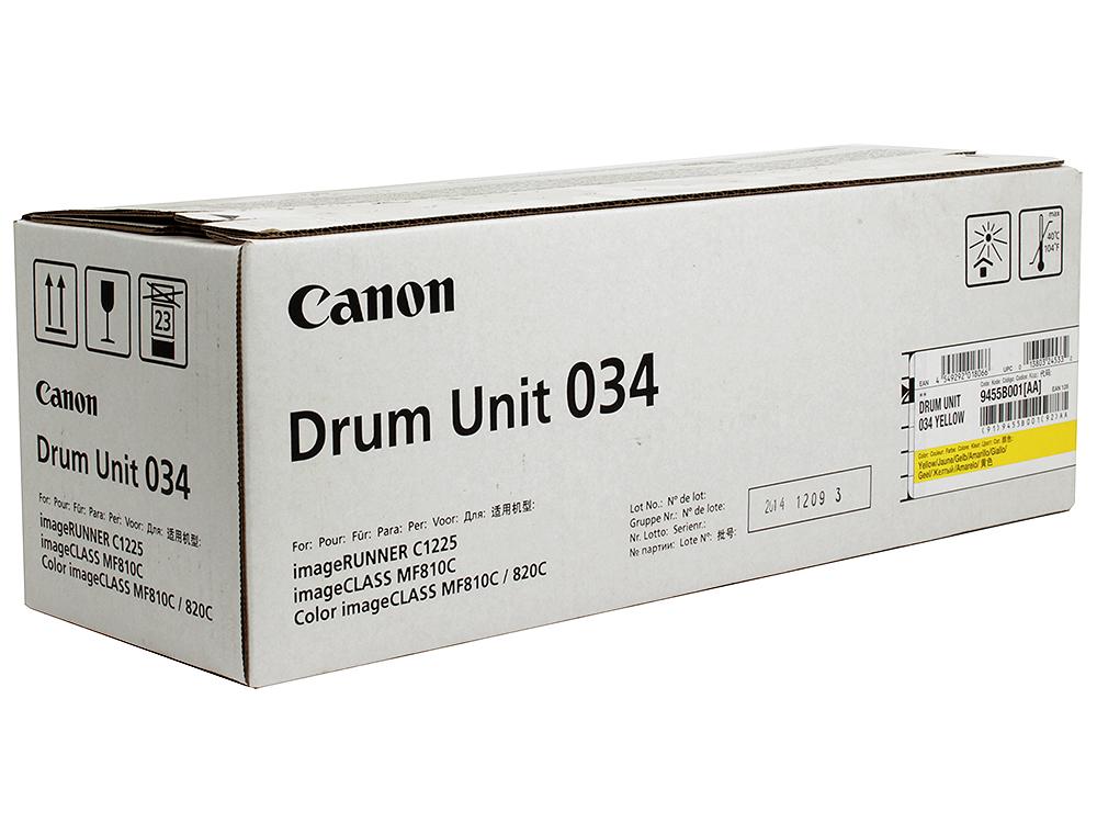 Фотобарабан Canon C-EXV034Y для iR C1225/iF. Жёлтый. 34 000 страниц. тонер canon c exv034 bk для ir c1225 if чёрный 12 000 страниц