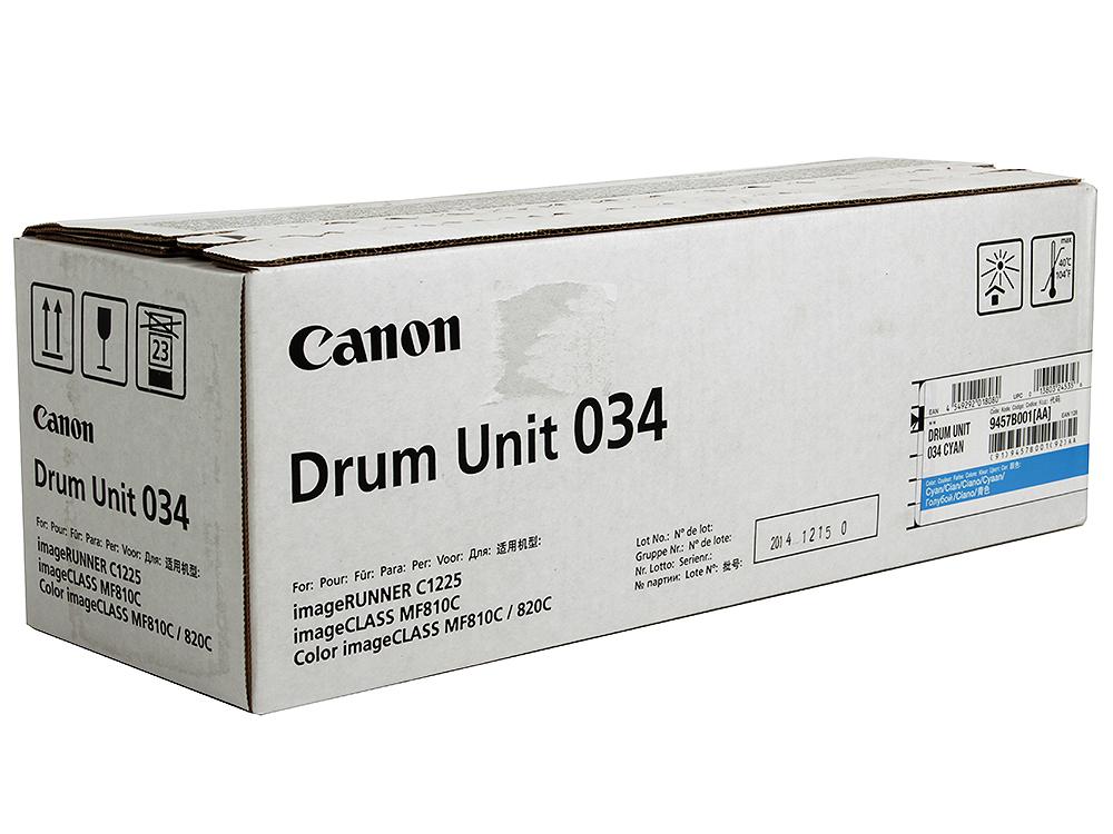 Фото - Фотобарабан Canon C-EXV034C для iR C1225/iF. Голубой. 34 000 страниц. фотобарабан canon c exv16 17y для canon ir c5180 5180i 5185i 4580 4580i 4080 4080i clc 4040 5151 желтый 60000 страниц