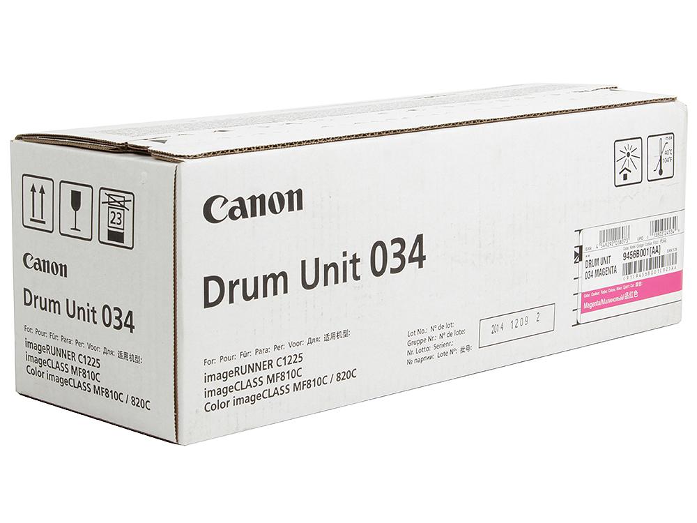 Фотобарабан Canon C-EXV034M для iR C1225/iF. Пурпурный. 34 000 страниц. тонер canon c exv034 bk для ir c1225 if чёрный 12 000 страниц