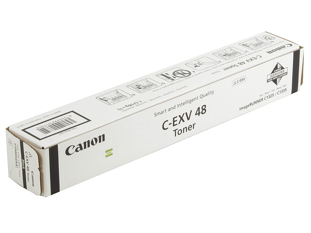 Тонер Canon C-EXV48Bk для iR C1325iF/1335iF. Чёрный. 16 500 страниц. тонер canon c exv034 bk для ir c1225 if чёрный 12 000 страниц