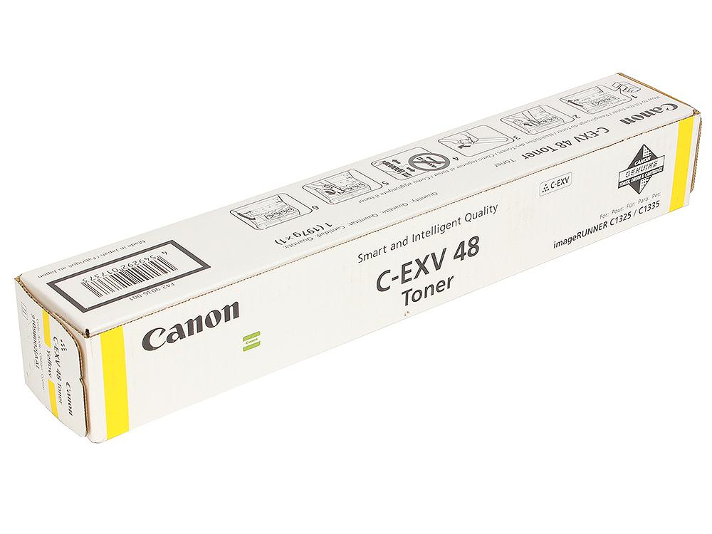Тонер Canon C-EXV48Y для iR C1325iF/1335iF. Жёлтый. 11 500 страниц. тонер canon c exv24y для ir5800c 5800cn 5870c 5870ci 5880c 5880ci 6800c 6800cn 6870c 6870ci 6880c 6880ci желтый 9500 страниц