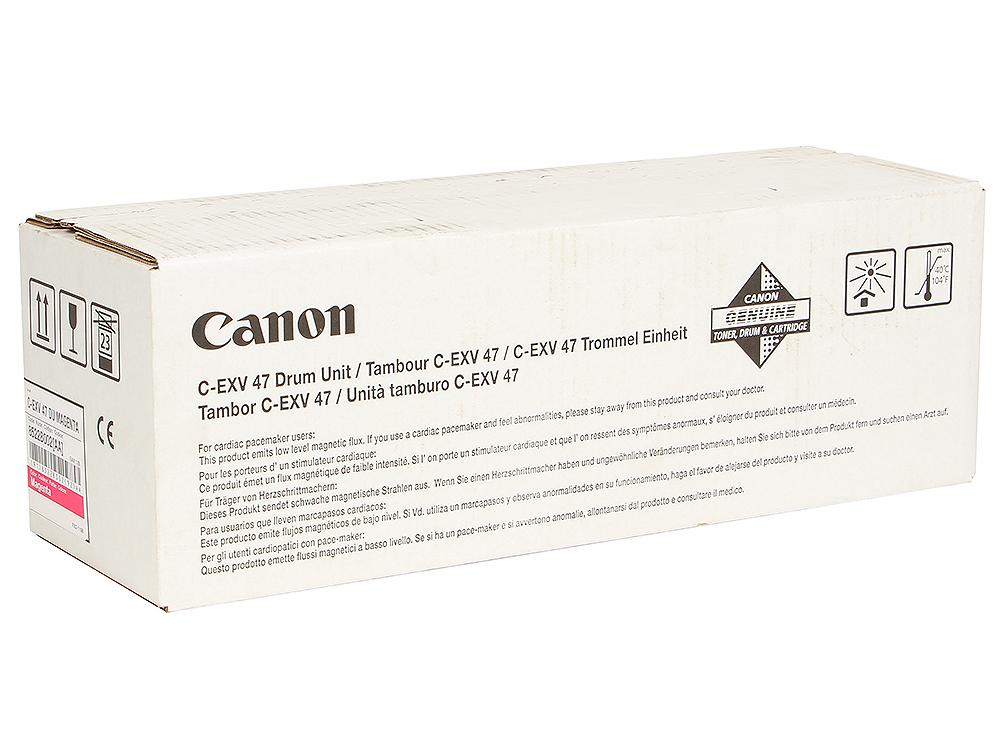 Фотобарабан Canon C-EXV47M для iR C1325iF/1335iF. Пурпурный. фотобарабан canon c exv47y для ir c1325if 1335if жёлтый