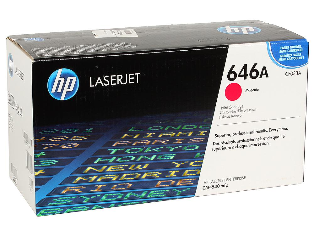 Картридж HP CF033A для LaserJet CM4540 MFP, Пурпурный. 12 500 страниц. картридж hp cf533a hp 205a для hp laserjet m180 m181 пурпурный 900 страниц