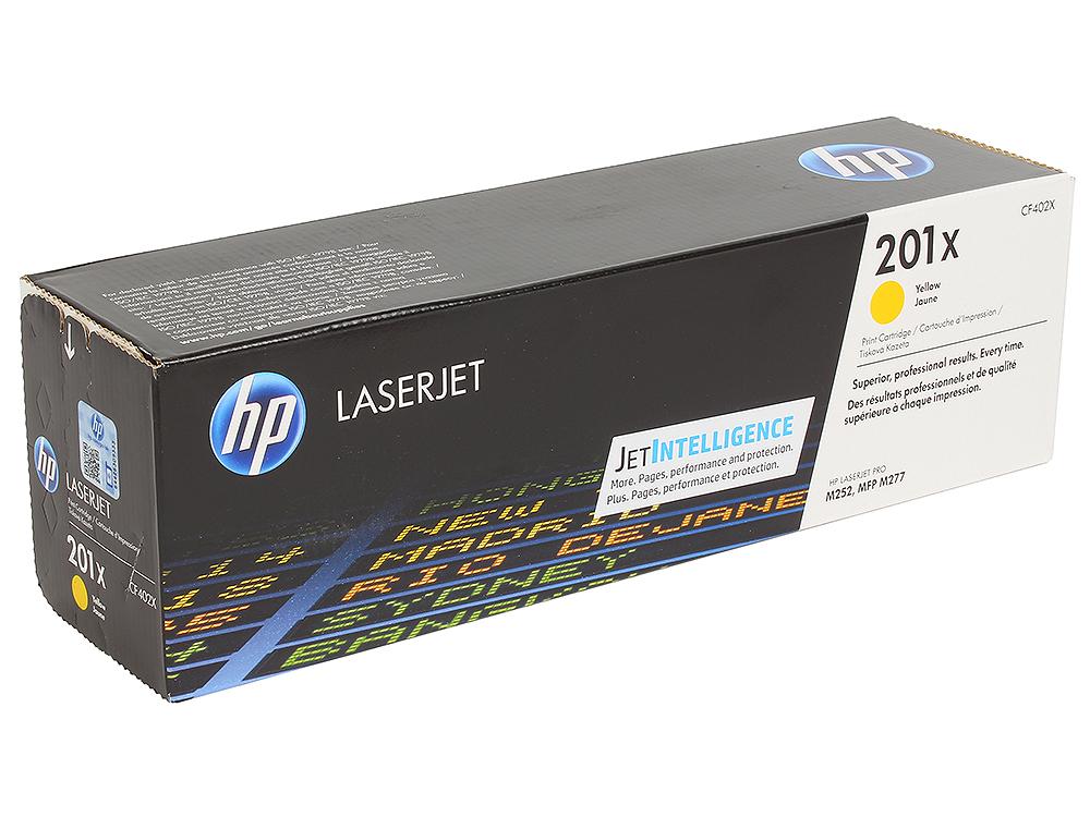 Картридж HP CF402X для LaserJet Pro M252n/M252dw, Жёлтый. 2300 страниц. (HP 201X) картридж hp 201x laserjet cf401x