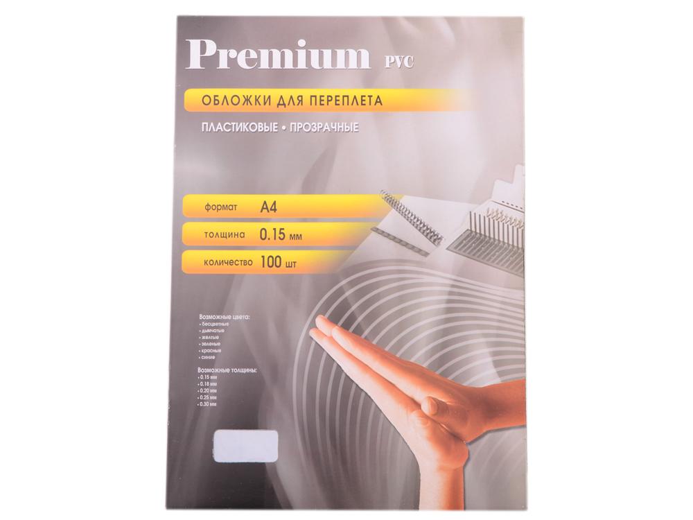 цена на Обложки прозрачные пластиковые А4 0.15 мм 100 шт. Office Kit (PCA400150)