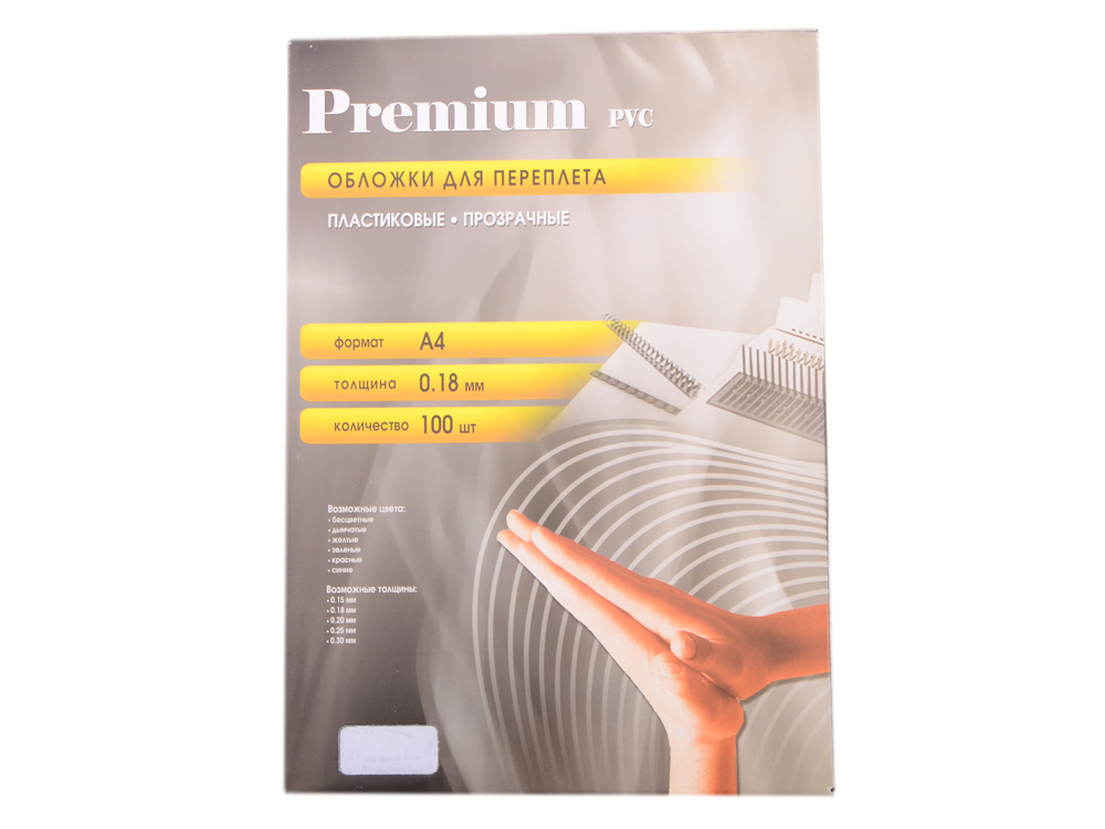 цена на Обложки прозрачные пластиковые А4 0.18 мм 100 шт. Office Kit (PCA400180)