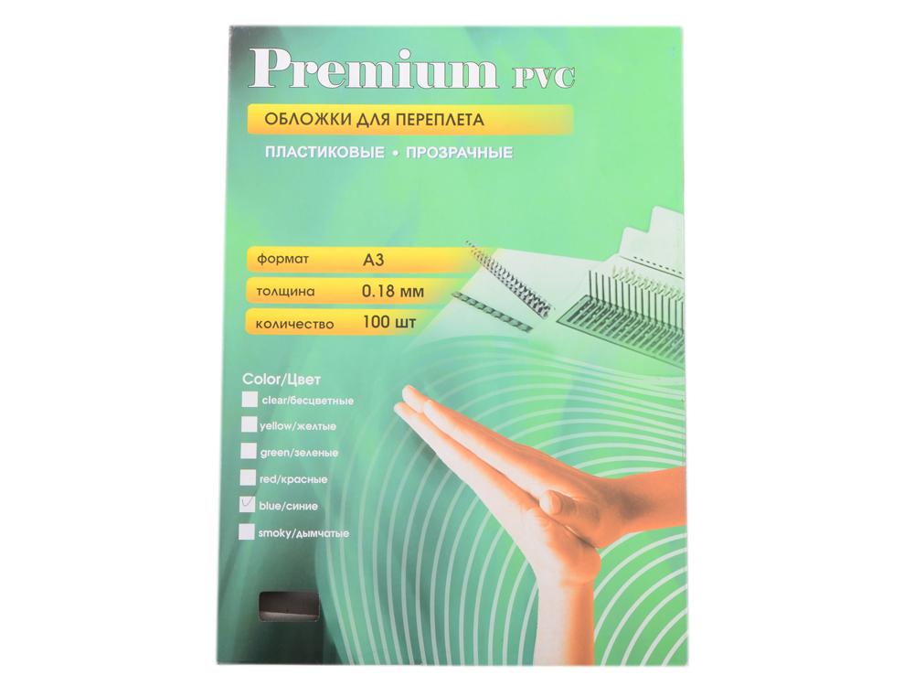Обложки прозрачные пластиковые А3 0.18 мм синие 100 шт. Office Kit (PBA300180)