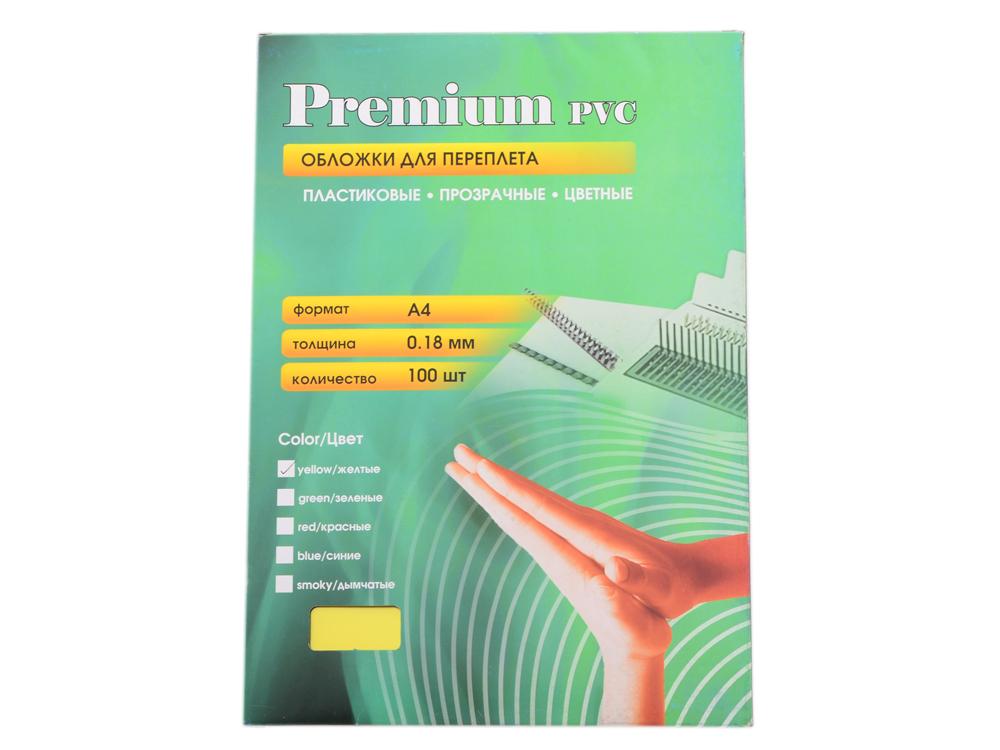 Обложки прозрачные пластиковые А4 0.18 мм желтые 100 шт. Office Kit (PYA400180) shinu прозрачные желтые рамки бамбуковые ножки оранжевые линзы