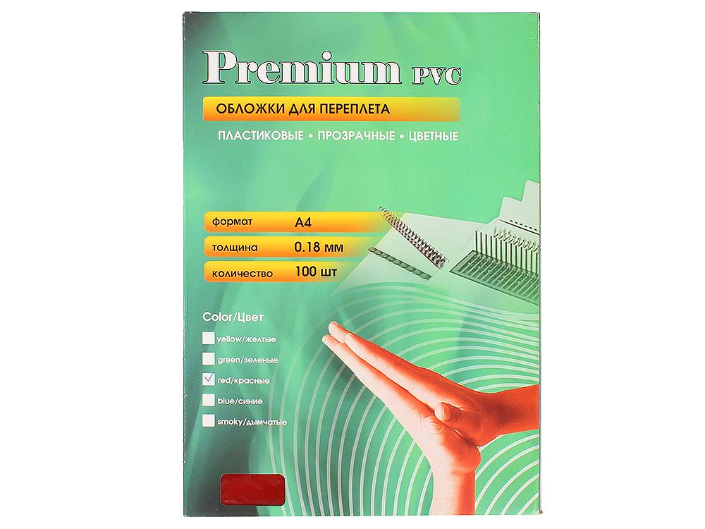 цена на Обложки прозрачные пластиковые А4 0.18 мм красные 100 шт. Office Kit (PRA400180)