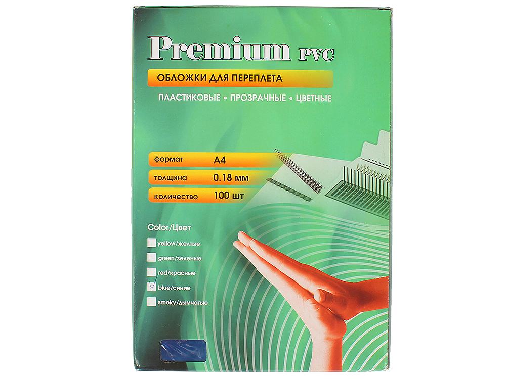 Обложки прозрачные пластиковые А4 0.18 мм синие 100 шт. Office Kit (PBA400180) цена