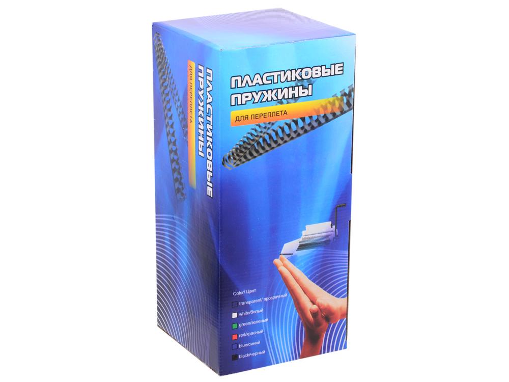 Пластиковые пружины 16 мм (110-130 листов) черные 100 шт. Office Kit (BP2050) пластиковые пружины fellowes 10 мм черные 100 шт