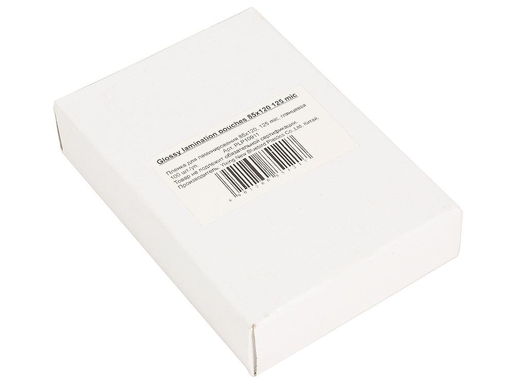 Плёнка для ламинирования Office Kit (PLP10911) 85х120 мм, 125 мкм, глянцевая, 100 шт. пеленки чудо чадо фланелевые птф04 001 85х120 см 4 шт