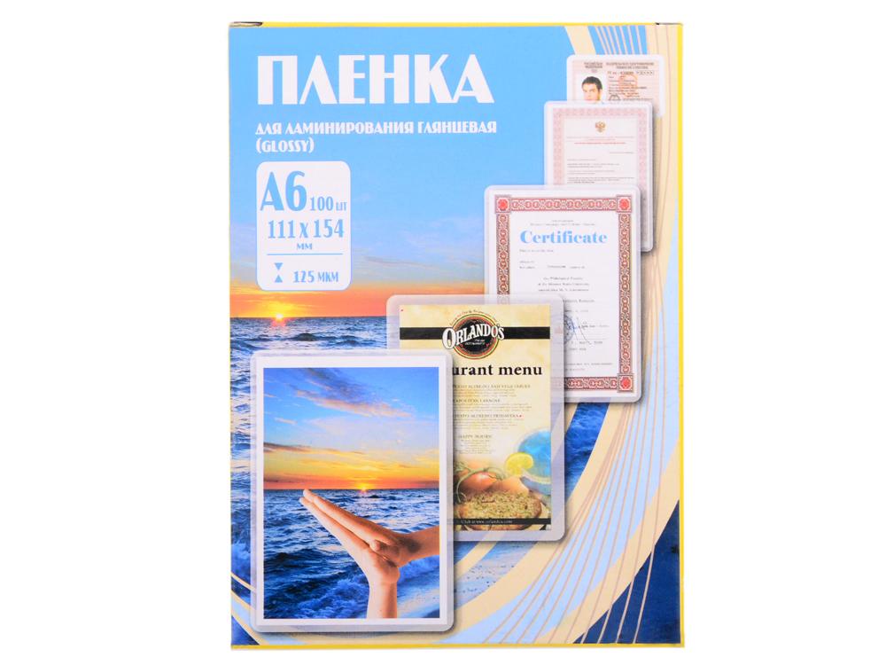 Пленка для ламинирования Office Kit PLP111*154/125 111х154 (125 мик), 100 шт пленка