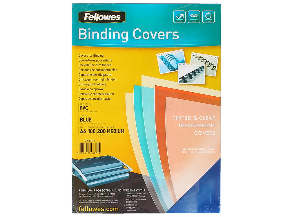 Обложка Transparent А4 Fellowes, 200 мкм, синий fellowes