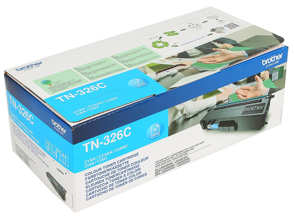 Тонер-картридж Brother TN326C голубой brother lc1280xlc голубой