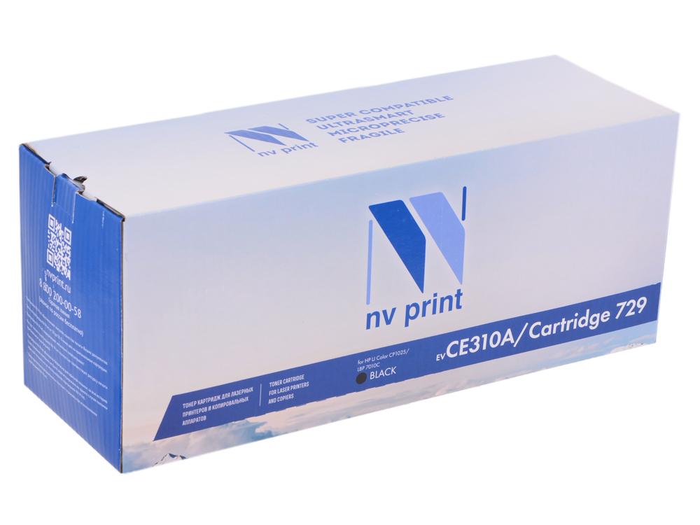 Фото - Картридж NV-Print совместимый с Canon 729Bk для i-SENSYS LBP-7010 Color. Чёрный. 1200 страниц. картридж nv print 729c для canon i sensys lbp 7010 голубой 1000стр се311а