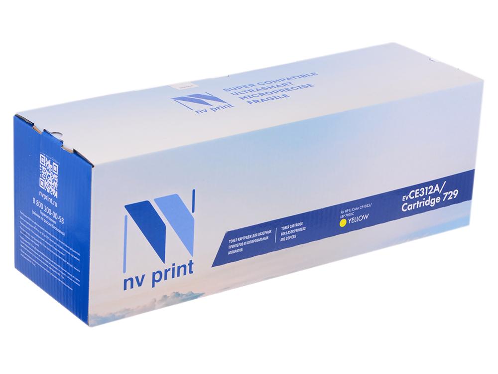 Фото - Картридж NV-Print совместимый с Canon 729Y для i-SENSYS LBP-7010 Color. Жёлтый. 1000 страниц. картридж nv print 729c для canon i sensys lbp 7010 голубой 1000стр се311а